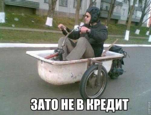 ))))) фотография петро