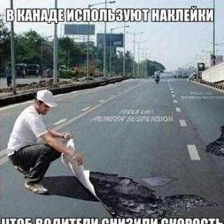 Фотография федя: больше лайков больше фото!
