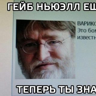 Фотографія федя: больше лайков больше фото!
