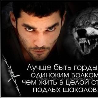Фотография Александр Федров