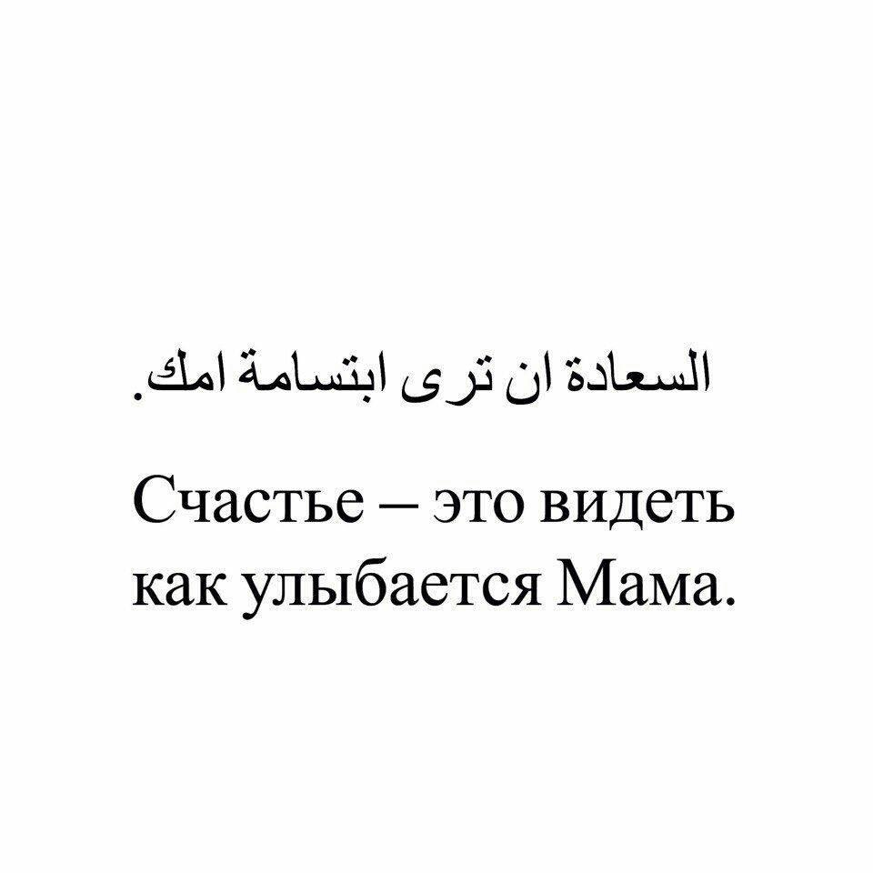 мама photo Xolbek