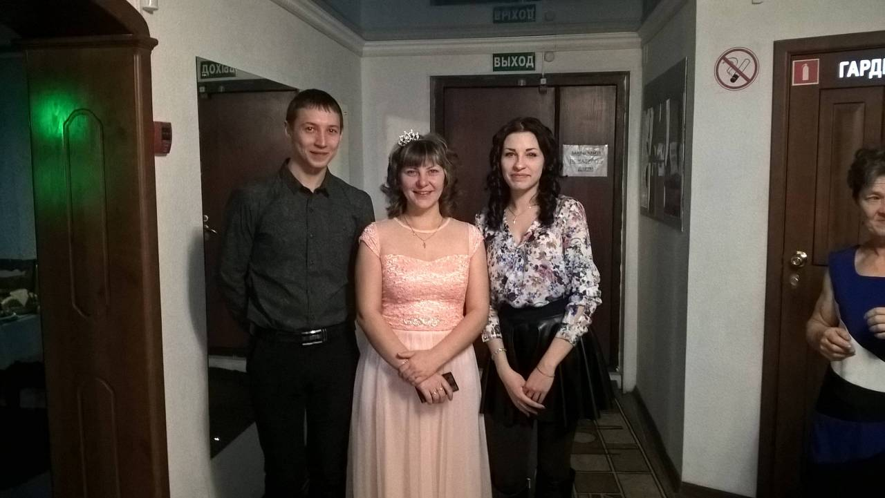 Моя теперь уже бывшая жена с моими друзьями фотография Сергей