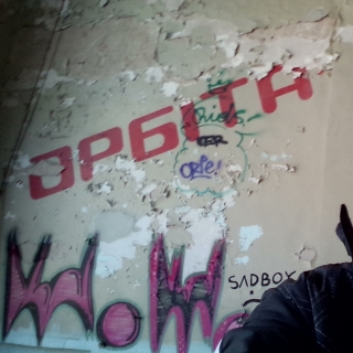 Photo Евгений (@zhenya-chudik) in InCamery.Ru