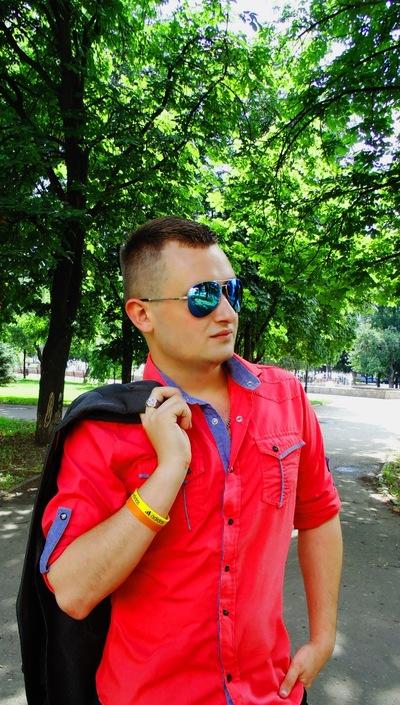Фотография Abramovoleksandr