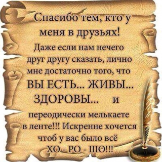 Виталий (@pashinin_vitalja) in InCamery.Ru