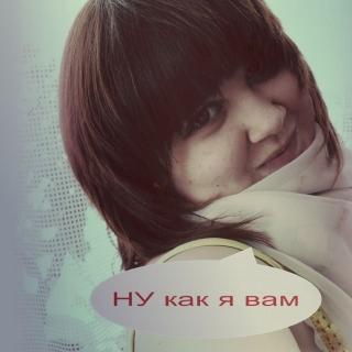 Фотография анна (@anchouska)