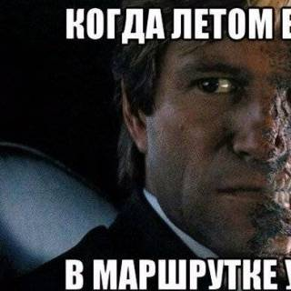 Photo Anna  Artyhova: #теплавсем #добрыйвечер #жара )))