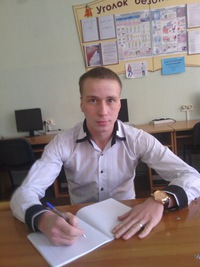 Фотографія  (@newuser129) на InCamery.Ru