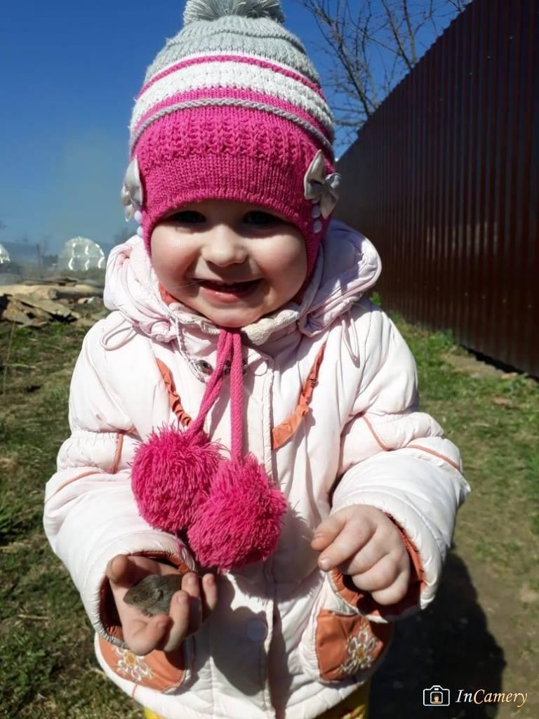 #дети #мышка #прогулка #весна #kid #love photo valentina