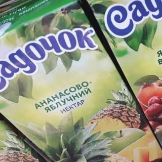Фотографія Діана на InCamery.Ru