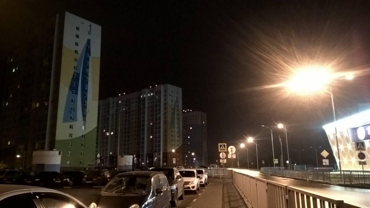 ночной город...люблю foto Sasha