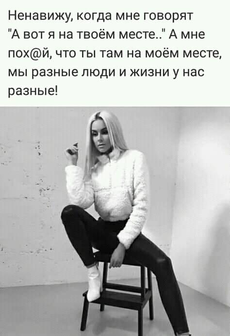 Photo Nnnnn