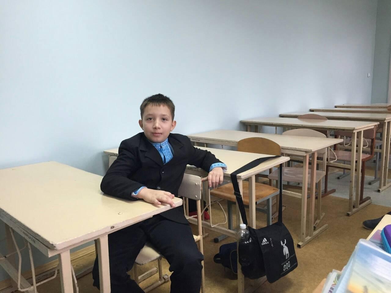 Я в школе фотографія Мишаня