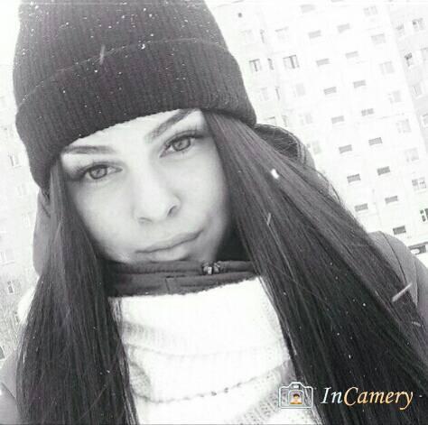 Foto carina