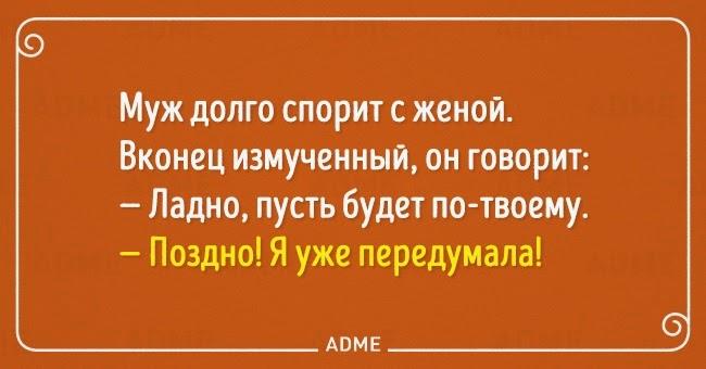 Никогда не спорьте с женщиной :) фотография FunPix