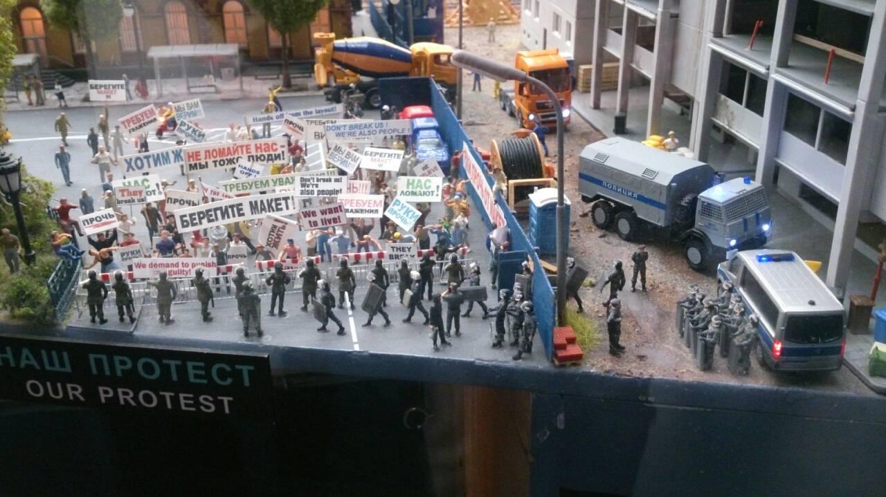 Митинг на Гранд Макете#грандмакет #моделирование #макет фотографія Антон