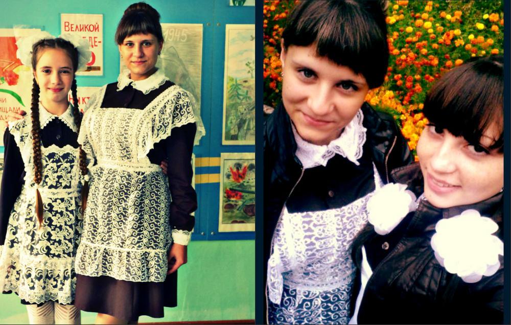 Какие взрослые,люблю вас photo Alena