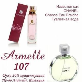 Photo kristina: элитные духи премиум класса направленность на известные бренды. цена в 3-5 раз дешевле ☝️☝️принимаю заказы????????????