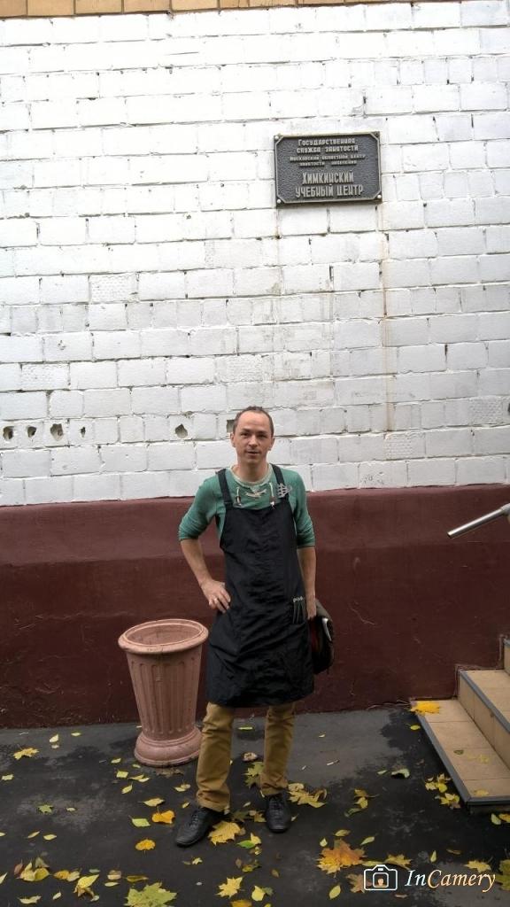 Химкинский учебный центр фотография Aleksei