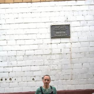 Фотография Aleksei : Химкинский учебный центр